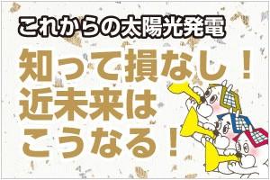 taiyo_b03